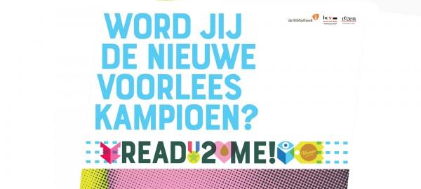 Provinciale finale READ2ME! Noord-Holland