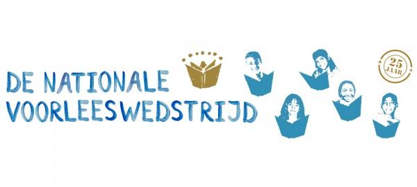 Provinciale finale De Nationale Voorlees Wedstrijd Noord-Holland